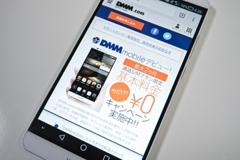DMM mobile.jpg